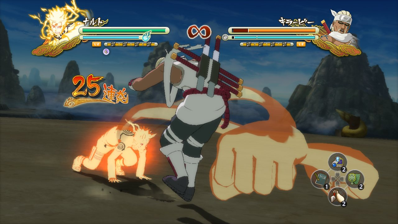 download naruto shippuden ultimate ninja storm 3 for ppsspp